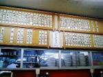 鶴廣でパイコウ飯と餃子001