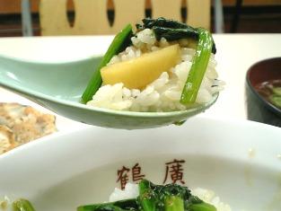 鶴廣でパイコウ飯と餃子003