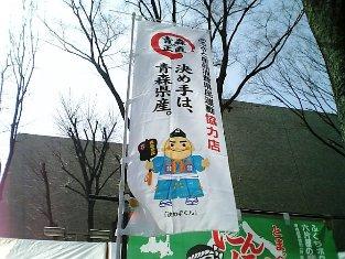 ふるさとの食 日本の食004