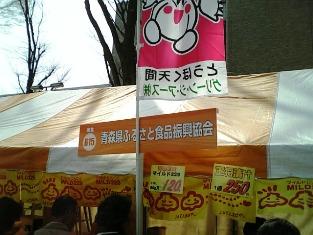 ふるさとの食 日本の食006
