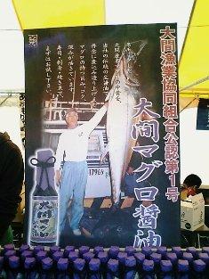 ふるさとの食 日本の食008