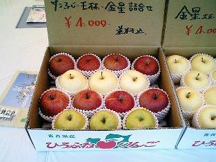 ふるさとの食 日本の食010