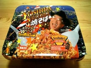 YOSHIDA SAUCE SPICY 焼そば001