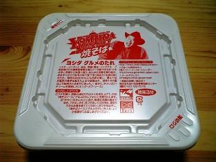 YOSHIDA SAUCE SPICY 焼そば002