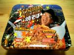 YOSHIDA SAUCE SPICY 焼そば006