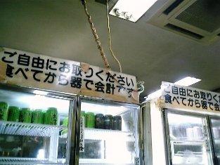 市場食堂メンチカツ定食002