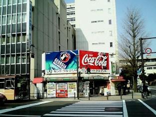 セントラルグリル 生姜焼定食002