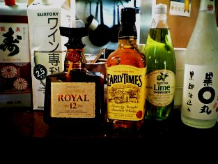 THEダイヤモンド 洋食・洋酒 トリス バー サントリーコーナー ハンバーグ003