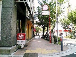 山田ホームレストラン本日の定食C山カケ001