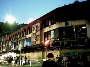 上野昭和通り食堂カレイから揚げおろし001