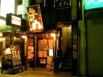 上野昭和通り食堂カレイから揚げおろ 東京牛丼027