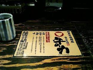 上野にある東京牛丼にて牛力丼白003