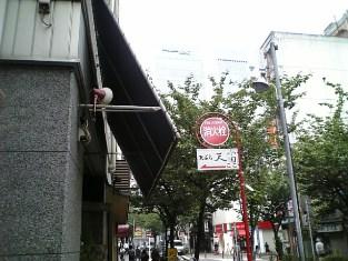山田ホームレストランカツカレー001
