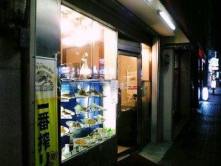 レストランポニー ポークソテー001