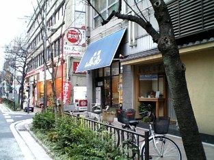 山田ホームレストラン本日の定食Cのウィンナー001