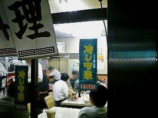 鶴廣で冷やし中華001