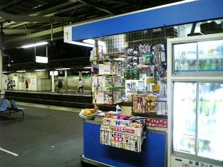 平塚駅で草原物語003
