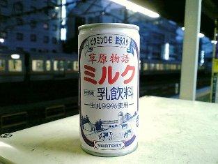 平塚駅で草原物語004