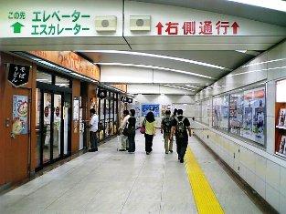 JR高田馬場駅 ちゃぶせん 馬場丼001