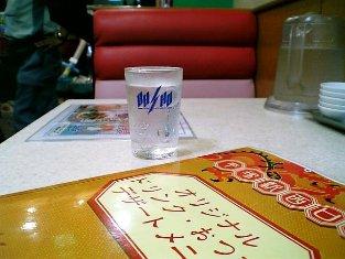 餃子の王将平塚駅西口焼そばと餃子002