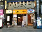 リトルスプーン 川崎銀座街店野菜カレーM002