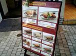 リトルスプーン 川崎銀座街店野菜カレーM004