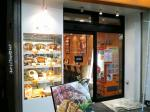 リトルスプーン 川崎銀座街店野菜カレーM005