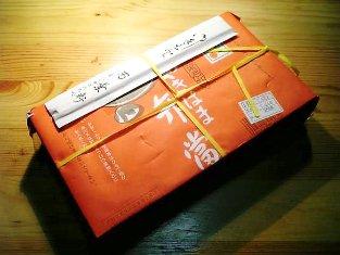 JR千葉駅ホーム万葉軒にてやきはま弁当005
