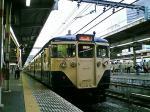 JR千葉駅ホーム万葉軒にてやきはま弁当007
