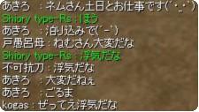 2008041507.jpg