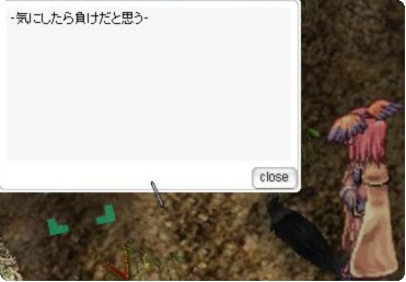 2008051903.jpg
