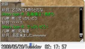 2008052000.jpg