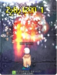2008051300.jpg