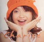 gcharice001.jpg