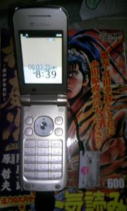 20080328085154
