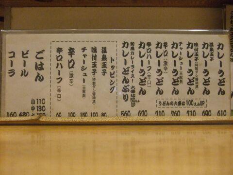 20080325-3.jpg