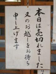 20080424-1.jpg