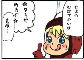4-beam.jpg