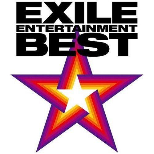 EXILE-EXILE ENTERTAINMENT BEST
