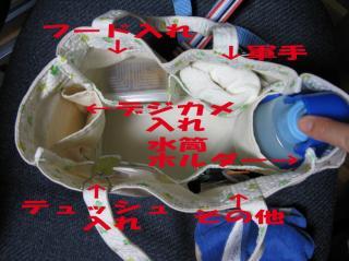 IMG_4389 文字入り