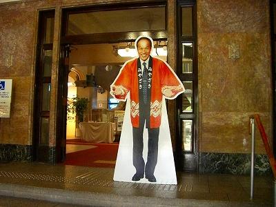 宮崎県庁②