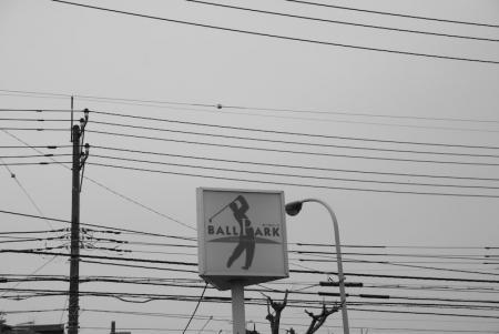sagamihara_080404-2
