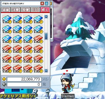 34枚の挑戦!!
