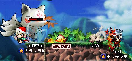 麻奈ちゃんと狩り狩り