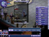 TWCI_2008_5_12_1_41_55.jpg