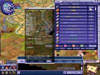 TWCI_2008_5_13_21_9_40.jpg