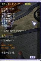 TWCI_2008_8_2_22_52_472.jpg