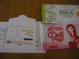 080506tosyoka-do.jpg