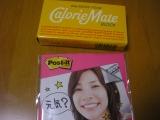 080507karori-.jpg