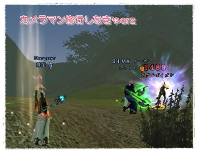 2008-03-21 21-50-12